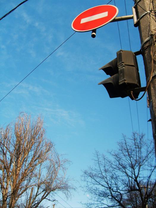 знак стоп, светофор