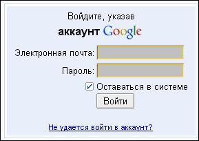 (289x204, 6Kb)