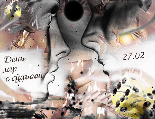http://img1.liveinternet.ru/images/attach/c/1//55/738/55738306_1267217614_27fevralya2010.jpg