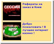 Тизерная реклама в интернет