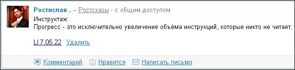 (606x145, 11Kb)
