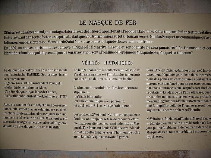 Во Ле Виконт-Vaux le Vicomte 93874