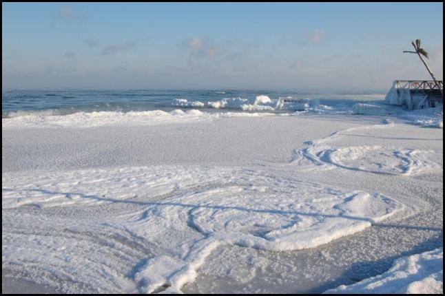 пляж Отрада