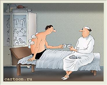 приколы медицинской тематики