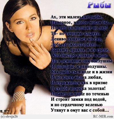 http://img1.liveinternet.ru/images/attach/c/1//55/984/55984374_1267693544_filephp_id15741340005d1d7a5e600a7ae1df9ecaab4c485727.jpg