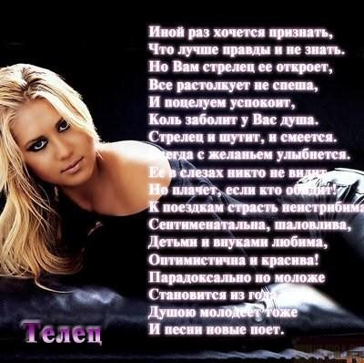http://img1.liveinternet.ru/images/attach/c/1//55/984/55984378_1267693645_filephp_id157413400003e11bb793a62bbcc868f9785b96ad4dlo.jpg