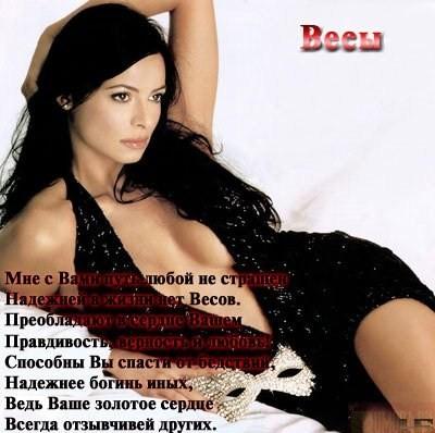 http://img1.liveinternet.ru/images/attach/c/1//55/984/55984386_1267693849_filephp_id15741340008c1a2b74c9b443efd9dc2b99b77fd07gshf.jpg