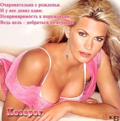 http://img1.liveinternet.ru/images/attach/c/1//55/984/55984390_1267694582_filephp_id1574134000efccdf951f8cb5e982096ef0c6a871zhdo66.jpg