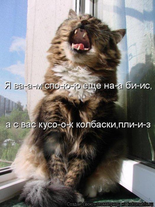 http://img1.liveinternet.ru/images/attach/c/1//55/996/55996918_2a474a8afbcb1.jpg