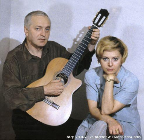 Татьяна и Сергей Никтитины