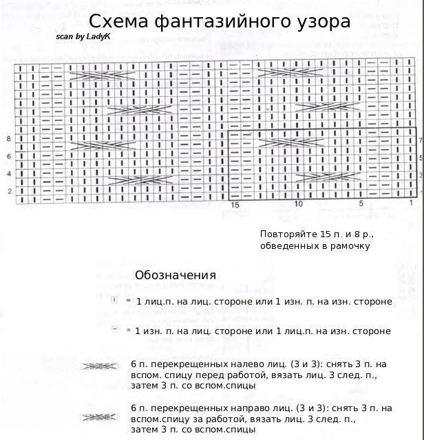 (616x640, 82Kb)
