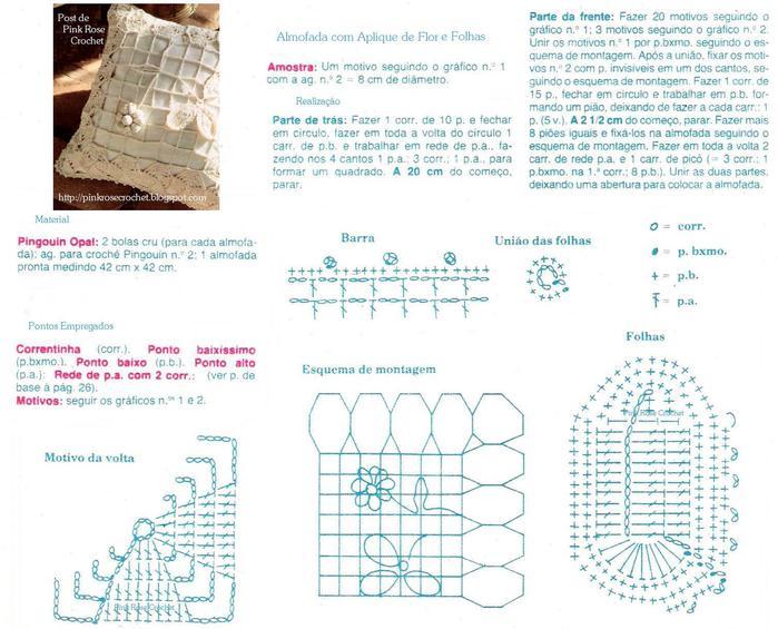 Almofada+Croche+-+GR (699x565, 67 Kb)