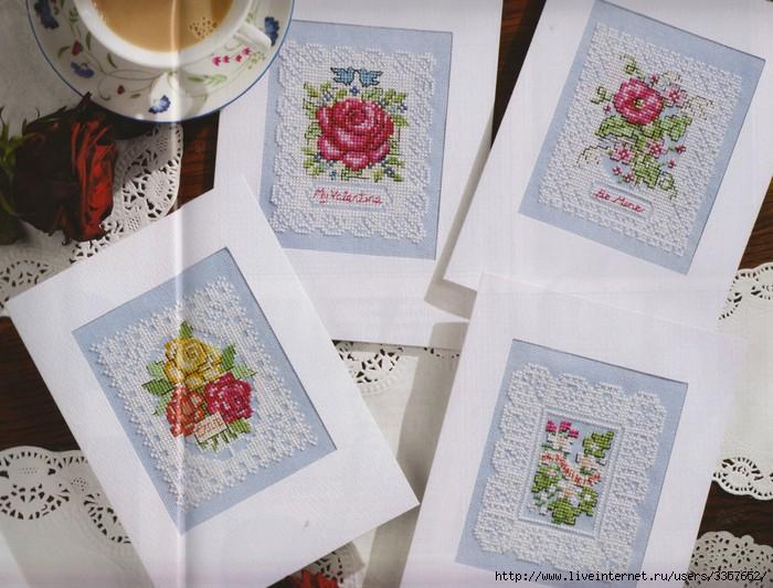 """Вышитые открытки """"Цветы"""""""