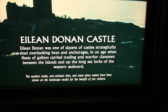 Eilean Donan Castle 29680