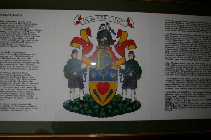 Eilean Donan Castle 61269