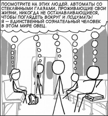 (449x480, 57Kb)