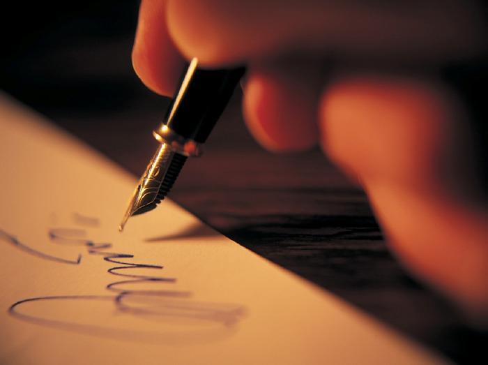 Скачать бесплатно книгу стефана цвейга письмо незнакомки