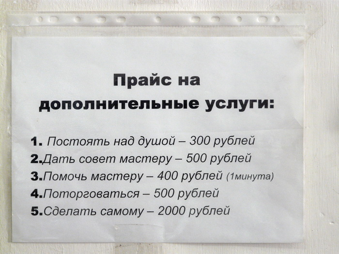 (700x525, 134Kb)
