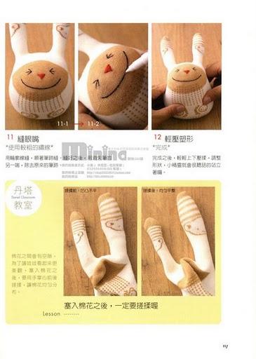 как сшить игрушку из носка