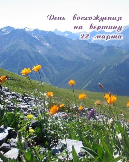 http://img1.liveinternet.ru/images/attach/c/1//56/775/56775799_1269205412_22marta2010.jpg
