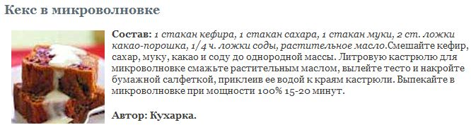 http://img1.liveinternet.ru/images/attach/c/1//56/790/56790723_Snimok23.JPG