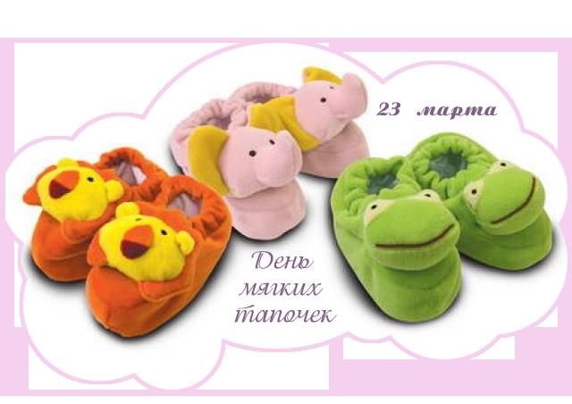 http://img1.liveinternet.ru/images/attach/c/1//56/819/56819019_1269291897_23marta2010.png