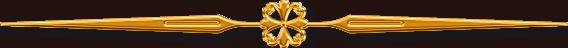 Горизонтальные разделители для текста 56863282_1269379231_d0b654940560