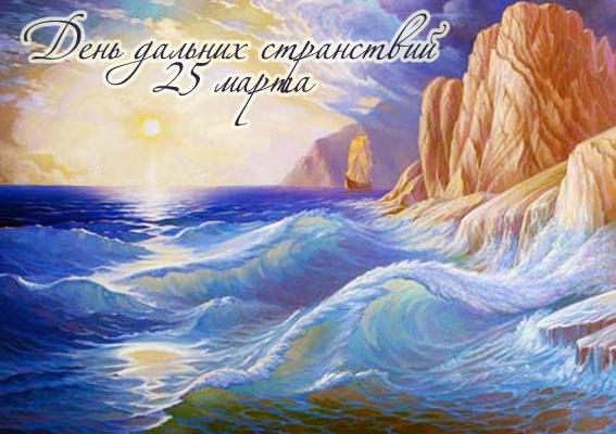 http://img1.liveinternet.ru/images/attach/c/1//56/901/56901506_25marta2010.jpg