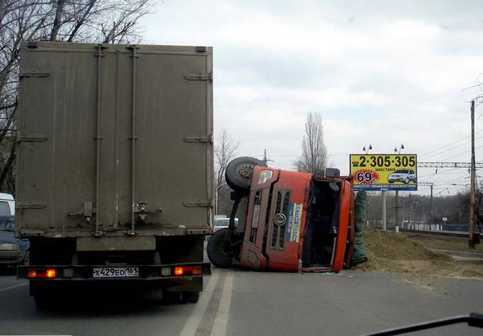 авария на Российской