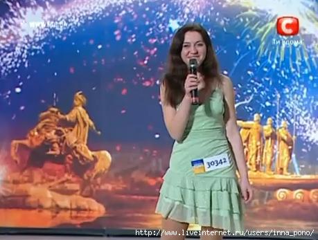 Нина Зубко