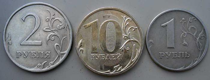 новая десятирублёвая монета