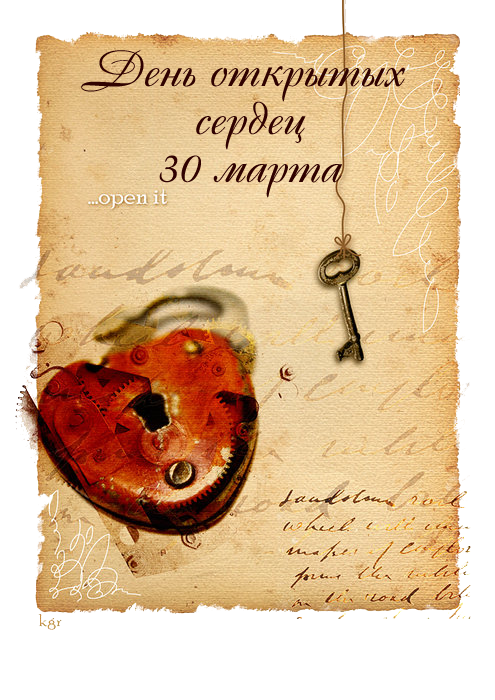 http://img1.liveinternet.ru/images/attach/c/1//57/123/57123463_1269893462_30marta2010.png