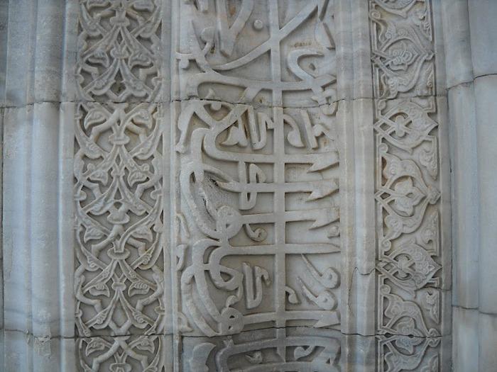 Зелёная мечеть 10322