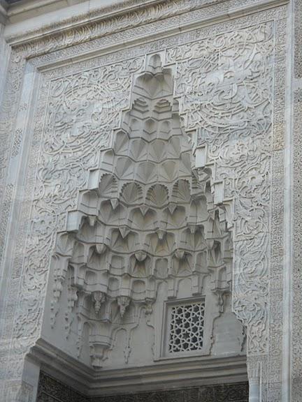 Зелёная мечеть 63704