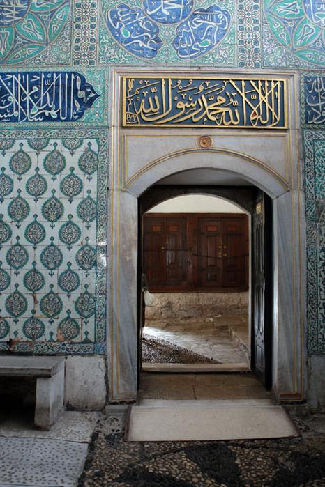 Дворец Топкапы (Topkapi Sarayi)-«турецкий Эрмитаж» 87742