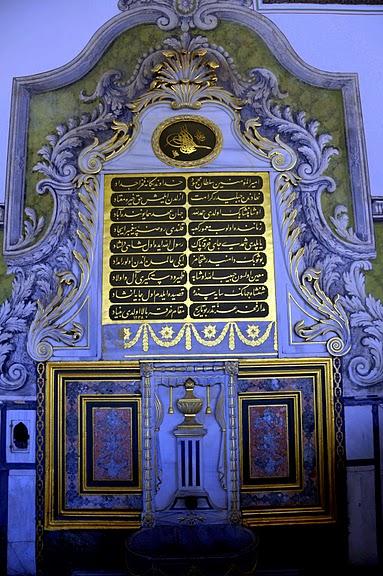 Дворец Топкапы (Topkapi Sarayi)-«турецкий Эрмитаж» 33434