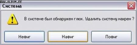 (450x149, 19Kb)