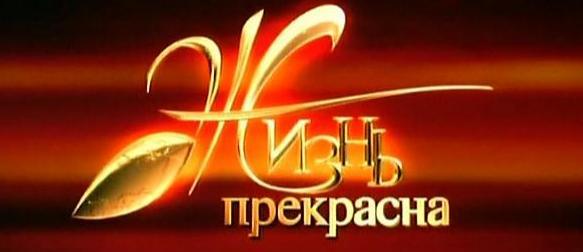 http://img1.liveinternet.ru/images/attach/c/1//57/251/57251919_1270168838_bd73981d7e66.jpg