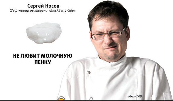 Сергей Носов, шеф-повар ресторана BlackBery Cafe