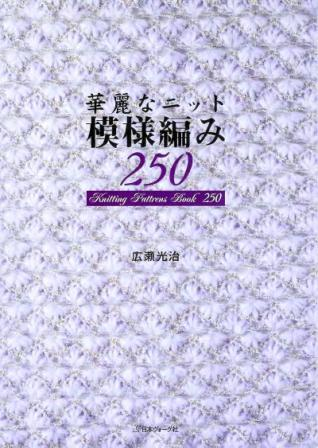 (318x448, 34Kb)
