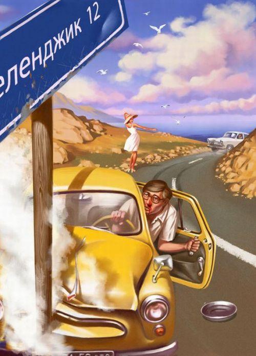 http://img1.liveinternet.ru/images/attach/c/1//57/3/57003843_1269671990_sovok_12.jpg