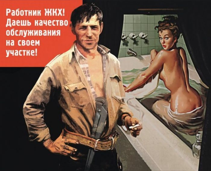 http://img1.liveinternet.ru/images/attach/c/1//57/3/57003851_1269672020_sovok_15.jpg