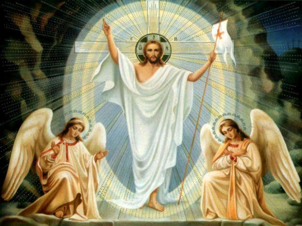 Христос Воскрес /></center><br />