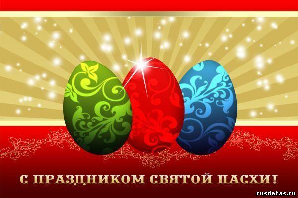 http://img1.liveinternet.ru/images/attach/c/1//57/323/57323240_4.jpg
