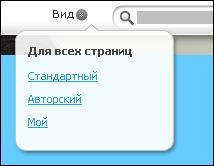 (214x166, 7Kb)