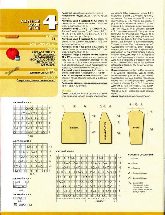http://img1.liveinternet.ru/images/attach/c/1//57/509/57509942_1270721043_52424372_1260803889_868751.jpg