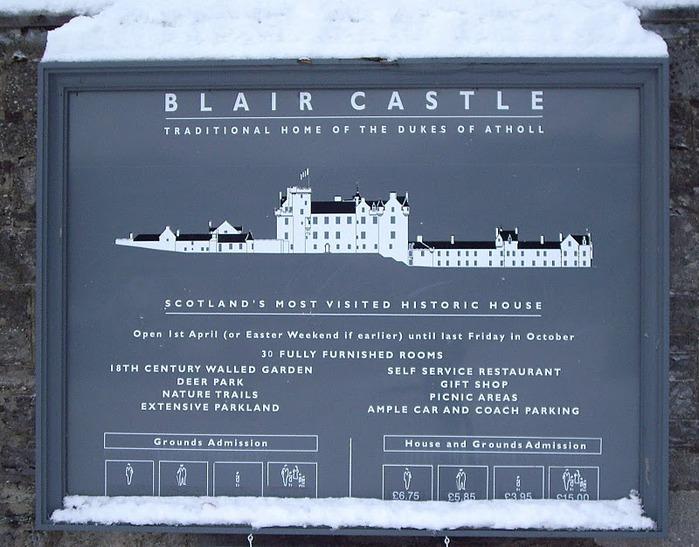 Шотландия - замок Блэр 39118