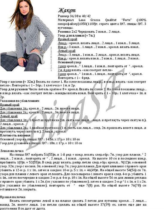 http://img1.liveinternet.ru/images/attach/c/1//57/588/57588798_1270887629_50141555_84q.jpg