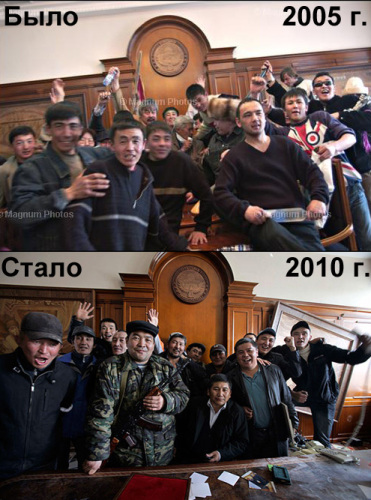 оппозиция в кабинете президента киргизии