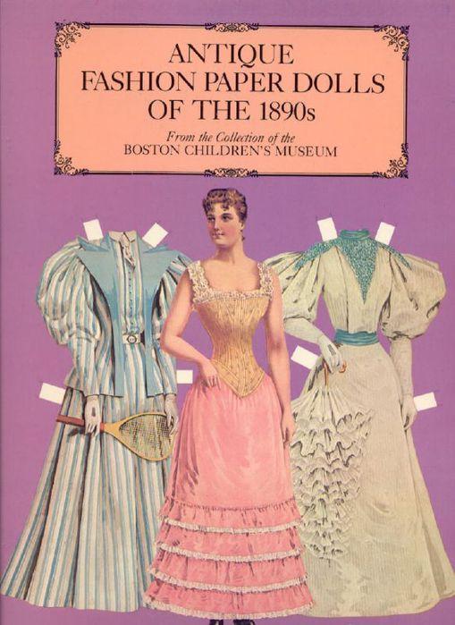 Парижские журналы женских платьев 1812
